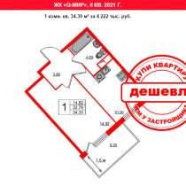 1-к квартира 34 м2 в Московском районе, в Санкт-Петербурге
