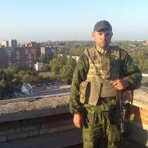 Роман, 43 года, хочет пообщаться, в г.Киев