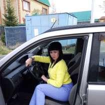 Ищу работу, в Ханты-Мансийске