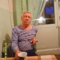 Косарев Сергей Влади, 66 лет, хочет пообщаться, в г.Нукус