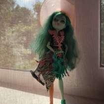 Призрак из серии куклы школа монстров Вандала с кожей бирюзо, в Уфе