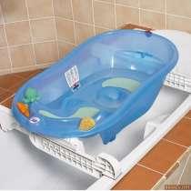 Продам детскую ванночку, в Екатеринбурге