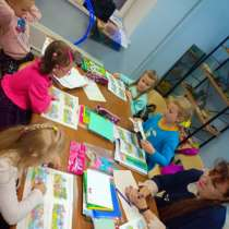 Английский язык детям район Уктус Вторчермет Екатеринбург, в Екатеринбурге
