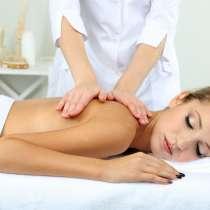 Профессиональный массаж, в г.Бендеры