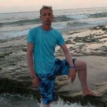 Сергей, 43 года, хочет познакомиться – Сергей, 43 года, хочет познакомиться, в Москве