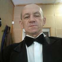 BORIS, 54 года, хочет познакомиться – ИЩУ ДАМУ СЕРДЦА, в г.Усть-Каменогорск