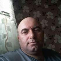 Russian Ibragimov, 41 год, хочет пообщаться, в г.Алматы