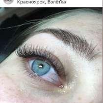 Наращивания ресниц, в Красноярске