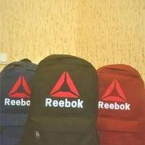 Рюкзак Reebok бесплатная доставка по городу, в Тюмени