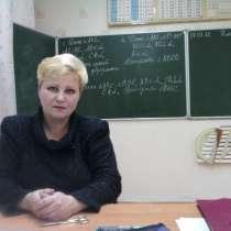 Марина Новикова, 49 лет, хочет пообщаться – Марина Новикова, 49 лет, хочет пообщаться, в Чите