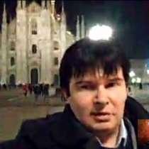 Переводчик итальянского языка / Traduttore interprete russo, в Москве
