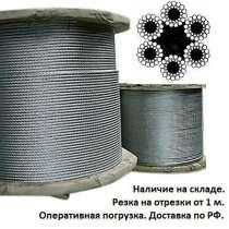 Канат стальной гост 3083-80, в Перми