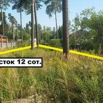 Продам участок 11,35 соток, гп. Мачулищи,11км от Минска, в г.Минск