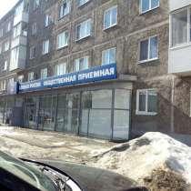 Аренда нежилых помещений, в Первоуральске