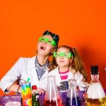 Научное направление для дошкольников и школьников, в Красноярске