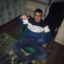 Владимир, 51 год, хочет познакомиться – Владимир,29 лет, хочет познакомиться, в Петрозаводске