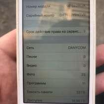 IPhone se 32gb серый полный комплект с коробкой, в Челябинске