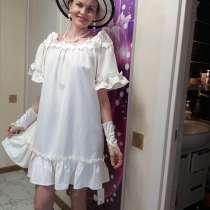 Платье летнее, в Ялте