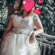 Продам красивое свадебное платье, в Каменск-Шахтинском