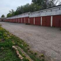 Продам капитальный гараж в черте города, в Екатеринбурге