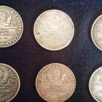Монеты, в г.Баку