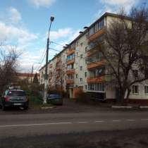 Продается 1-комнатная квартира в г. Можайске, в Можайске