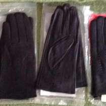Новые мужские перчатки, остаток, в Новосибирске