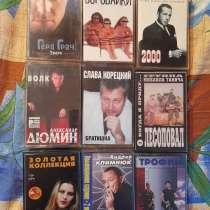 Кассеты для магнитофона, в Новосибирске