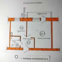 Продам 1-к квартиру, 36 м2, 2/5 эт, в Верхнем Уфалее