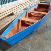 Лодку деревянную, в Екатеринбурге