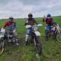Прокат эндуро мотоциклов, в Саранске