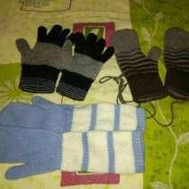 Пакетом варежки, перчатки р.4-7лет, в Москве