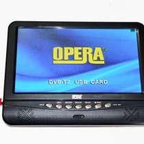 "9,5"" TV Opera 901 Портативный телевизор с Т2 USB SD, в г.Днепропетровск"