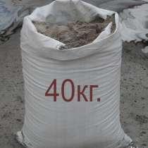 Песок 1-класса по 40 кг, в г.Минск