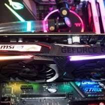 Видеокарта MSI GeForce GTX 1660 SUPER GAMING, в Москве