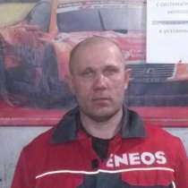 Помогу в ремонте авто, в г.Полтава