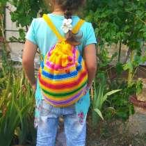 Сумки/рюкзаки взрослые и детские ручной работы, в Симферополе
