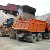 Грузоперевозка сыпучих грузов самосвалом, в г.Донецк