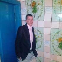 Денис, 29 лет, хочет познакомиться, в г.Могилёв