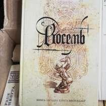 Книги от 200 тенге, разные, в г.Алматы