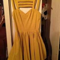 Женское платье, в г.Запорожье