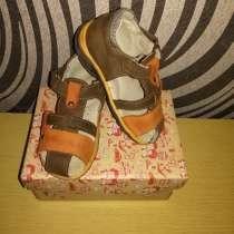 Обувь для мальчика, в г.Могилёв