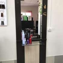 Продам парикмахерское зеркало, в Рузе