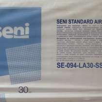 Продам памперсы для взрослых, в Новокузнецке