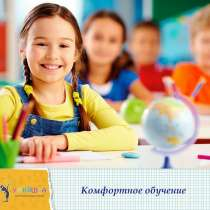 Частная школа УМНЯШКА, в г.Бишкек