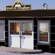 Строим мини-пекарня с тандыром, в Ростове-на-Дону