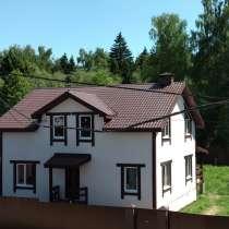 Продаю дом 210 кв м на участке 10 соток, в Дмитрове
