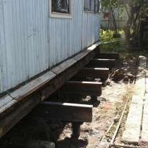 Ремонт фундамента. Подъем домов, в Дмитрове