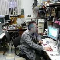 Честный ремонт компьютеров, в Челябинске