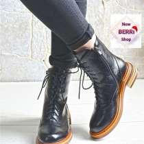 Ботинки челси зимние женские натуральная кожа, в Москве
